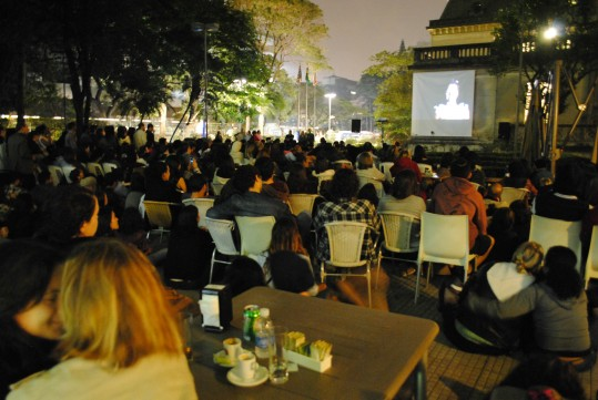 Jardim-Paradiso-Foto-Jackson-Oliveira-e1453829972779