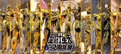 armaduras-de-ouro-cavaleiros-ccxp