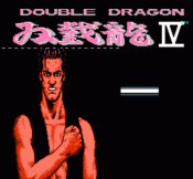 double-dragon-4-nintendo